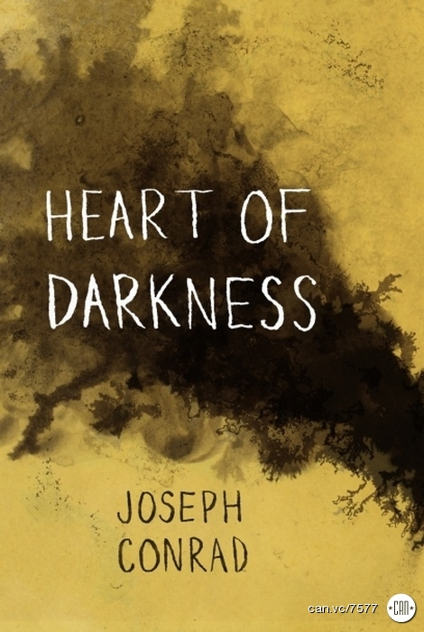 the darkness of mans heart essay Home » essay topics and quotations » heart of darkness thesis  heart of  darkness is densely populated with male characters, but there are several  female.
