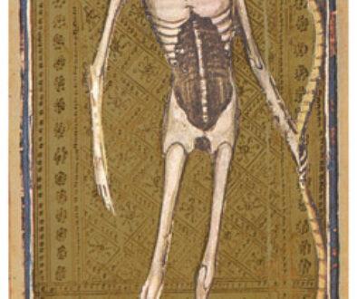 Figure 1290